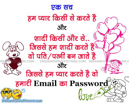 Love Thoughts In Hindi Jeevan Ka Ek Sach Funny Logical Clouds